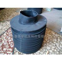 华宇厂家直供优质耐磨丝杆防护罩 圆桶式防护罩