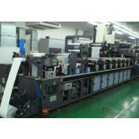 GALLUS标签印刷机/GALLUS模块化胶印机