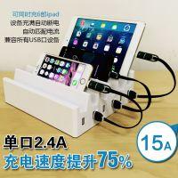 威耐尔智能充电魔盒2A快充充电头 手机通用充电器 多口双USB输出