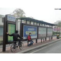 供应优质新款济宁公交候车亭加工定制 畅通候车亭厂 10年以上公交站台制作