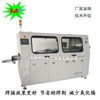 无铅波峰焊机节能省锡波峰焊自动浸焊机无铅线路板浸焊机