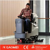 无锡仓库用驾驶式洗地机 高美驾驶式洗地机GM110BT70
