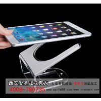 有机玻璃手机展示道具加工西安批发商
