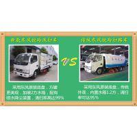 东风锐铃1.3排量柴油小型扫地车生产厂家13135738889