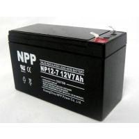 深圳纯电池出口到美国的货代