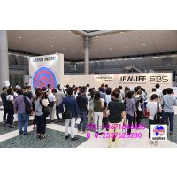 2017日本服装展
