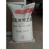 LDPE 868-000茂名石化 涂覆级 高流动 通用级