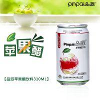苹果醋?天地一号 特色饮料 苹果醋的做法 功能饮料?运动