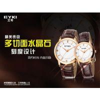天朗格手表防水时尚潮流情侣表韩版皮带男士手表休闲女士手表百搭石英女表