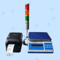 红字显示电子秤 TCS/tcs-3KG电子秤【带打印】多少钱