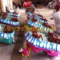 梦幻童缘热卖游乐设备海洋喷球车 畅销互动益智游乐项目海洋喷球车