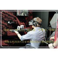 vr主题乐园 VR虚拟射击 北京VR虚拟设备体验馆