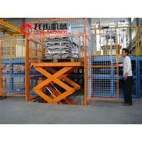 24吨固定剪叉式降平台车辆维修中心用汽车升降机厂家直销