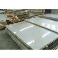 不锈钢板,宏展不锈钢(优质商家),不锈钢板价格