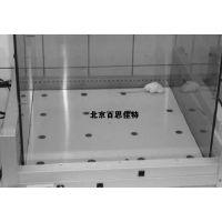 百思佳特xt20931洞板系统