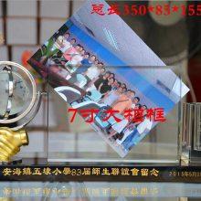 上海同学聚会纪念品,聚会礼品定制,战友联谊会礼品,同学会工艺品,水晶聚会工艺品定制