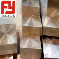 优质耐磨QSn6.5-0.1锡青铜板,QSn6.5-0.1铜棒,QSn6.5-0.1铜带