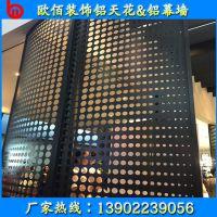 弧形冲孔铝单板 异型天花吊顶冲孔铝板 防火铝单板幕墙