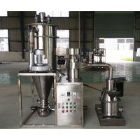 供应dws 3 实验设备