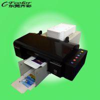 东莞齐彩 定做CD/DVD光盘打印机 供应PVC白卡证卡打印机连续打印50张托盘