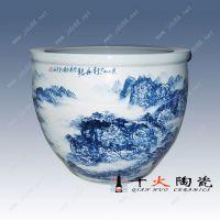 陶瓷大缸 开业乔迁礼品 商务礼品陶瓷缸