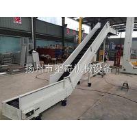 链板输送机 江苏输送机厂家 皮带输送机 爬坡上料机
