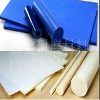 非标定制 pp焊接加工 防静电pp塑料板 超高分子量聚乙烯保温板