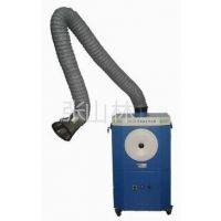 供应烟尘净化器+移动式+焊接及其他环境+效率高+全天位工作