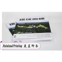 供应企业书本画册宣传册目录杂志印刷