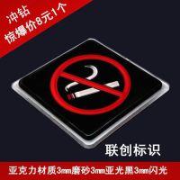 禁止吸烟标牌标识牌/请勿吸烟标志牌/温馨提示牌/指示牌/创意贴/