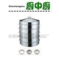 不锈钢蒸笼带磁加厚加高条形16-95cm冲孔无磁蒸笼