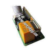 微型超外差学习码12伏单路遥控开关AK-RK01S-12-W