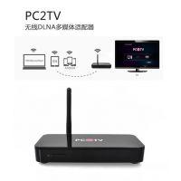 尚韵PC2TV无线高清DLNA播放器网络多屏分享器电脑WIFI共享器厂家