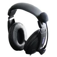 统治者耳机头戴式 笔记本台式电脑带麦克风 游戏超重低音耳麦
