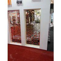 广州定做高档铜装饰品-创光五金制品生产部