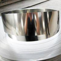 厂家直销高品质1100变压器铝带 防锈铝带 管道保温铝卷 环保铝带