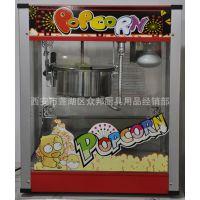 现货供应汇利电热爆谷米花机休闲食品加工设备