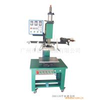 ZRH-120平压 热转印机器