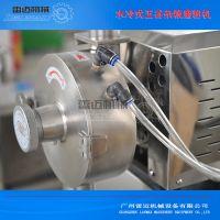 广州雷迈机械销售低温水冷式磨粉机