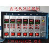 供应供应热流道温控箱.温控器;时序控制器
