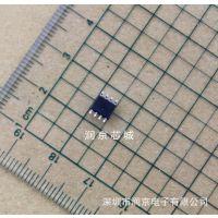 L5970D013TR DC-DC 36V 1A 开关稳压器 意法ST 原装正品 润京电子