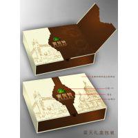 厂家专业生产米黄色烫金礼品包装纸盒