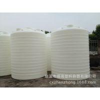 全国环保原水处理专用软化水箱 10立方塑料水箱价格