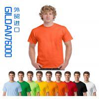 进口GILDAN吉尔丹76000款T恤定制广告衫定做文化衫彩色特大码批发