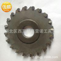 三面刃铣刀焊接钨钢三面刃铣刀定做非标焊接钨钢合金三面刃铣刀盘