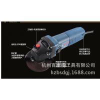 博世角磨机TWS6000多功能磨光机博士角磨机抛光机手提切割机原装