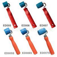 供应 墙纸壁纸接缝滚筒工具(平面/斜角/凹凸),蓝色塑料+红色手柄