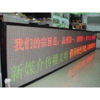 艺普光电F5.0双色显示屏,生产厂家直销,品质保证,交货及时