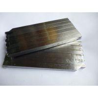 供应CNC自动车床车刀 钨钢刀具 左切断刀(加工铜铁铝)