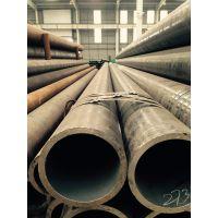 现货供应20# 45#无缝钢管219*10-50大口径厚壁无缝钢管 定尺生产